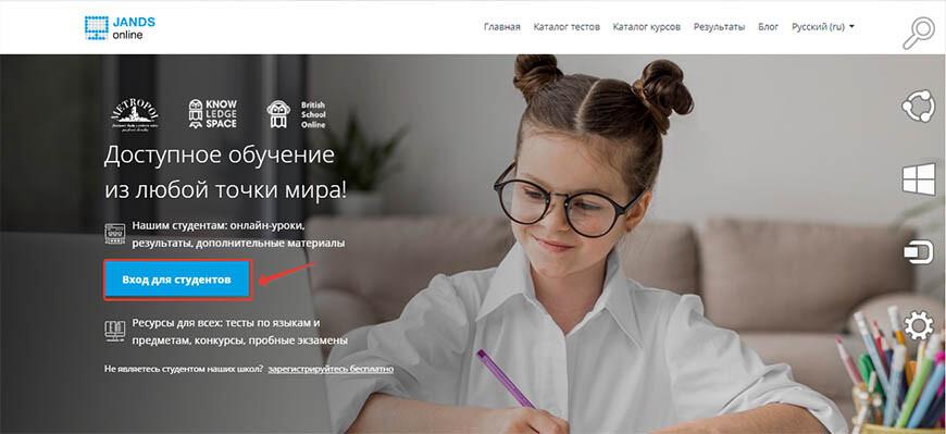 online_urok_1