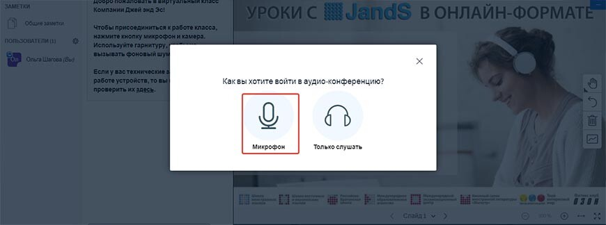 online_urok_5-1