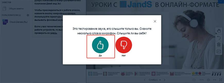 online_urok_5-3