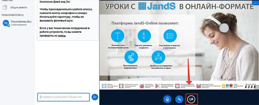 online_urok_6-2