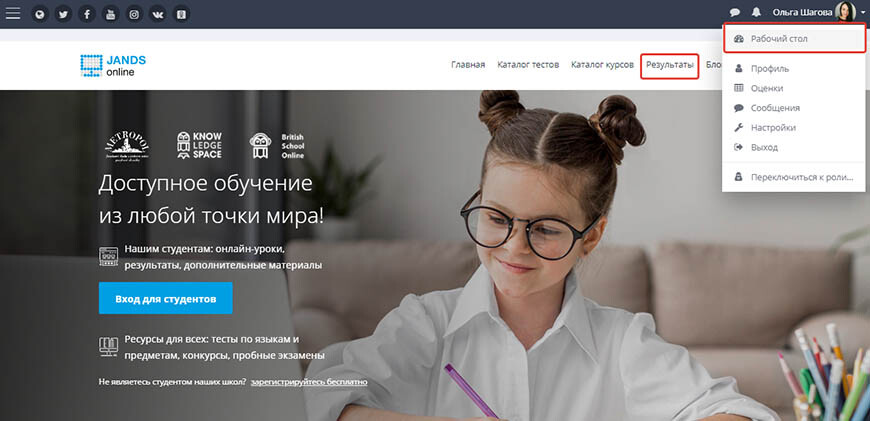 rezultat_online1