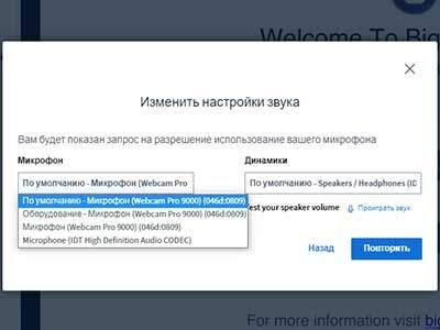 screen_ustroistva_3