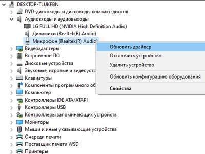 screen_ustroistva_4