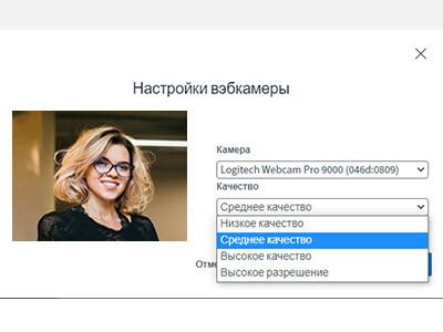 screen_ustroistva_6
