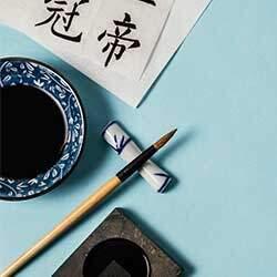 china_kalligrafia