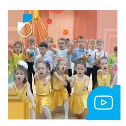 Детский сад 122