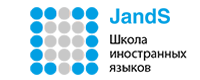 logo_jands_25